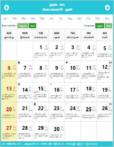 Tamil Calendar June 2021