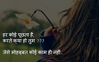 Unique Status In Hindi 2022
