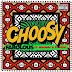 Fabulous : choosy ft. Jeremih X Davido