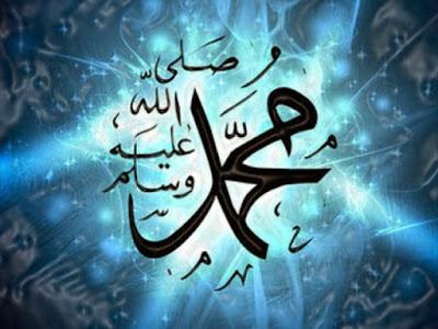 Sholawat Ruuh Nabi Muhamad