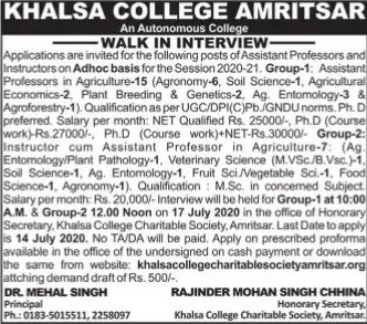 Khalsa College Amritsar Agricultural Sciences Lecturer Job Openings