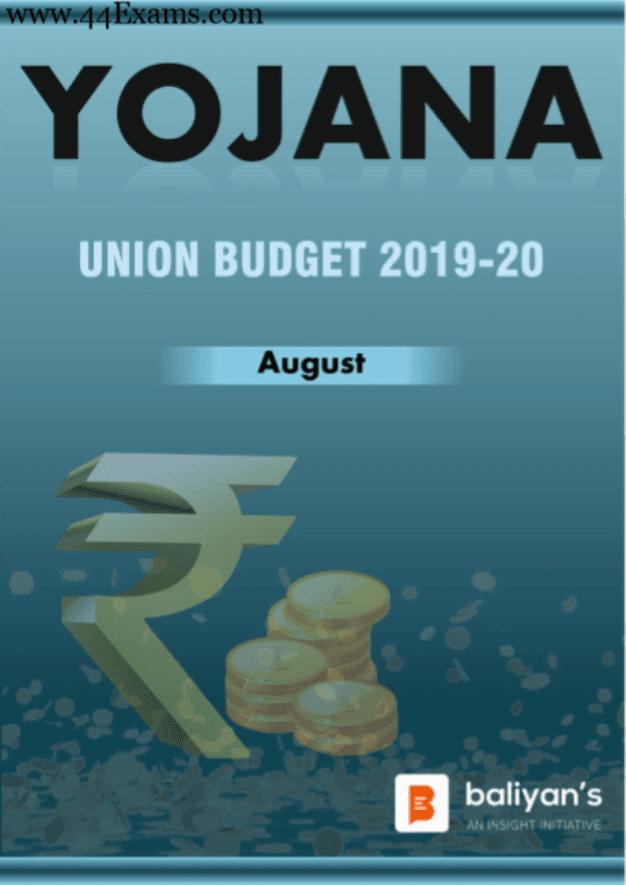 Yojana-Union-Budget-2019-20-For-All-Competitive-Exam-PDF-Book