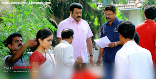 on the sets of Red Wine film