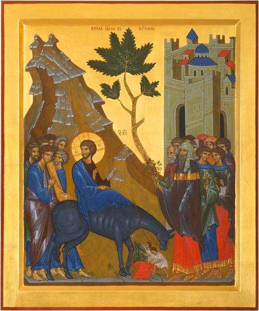 A entrada de Jesus em Jerusalém, Hosana!