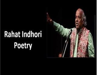 Dost jab kisi sy ki jay dushmanon ki ray bhi li jay (Rahat Indhori)