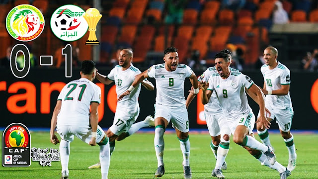 منتخب الجزائر يفوز بلقب كأس أمم أفريقيا للمرة الثانية في تاريخه و يقضي على أحلام السنغال بالتتويج بهدف بغداد بونجاح