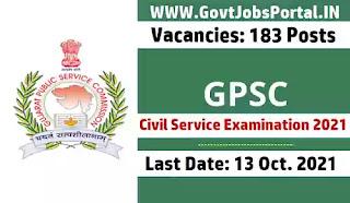 GPSC Recruitment 2021