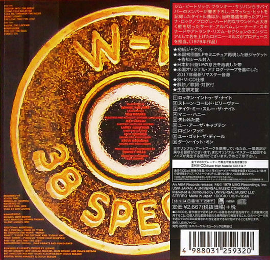 38 SPECIAL - Rockin' Into The Night [Japan Limited Edition / SHM-CD remastered] (2018) back