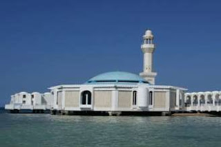 Masjid Fatima Al Zahra di Jeddah Arab Saudi