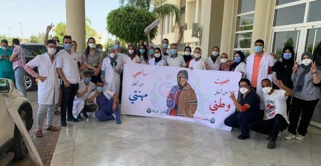 """الممرضون يحصون 1000 إصابة بـ""""كورونا"""" في صفوفهم.. يهددون بالإضراب ويدعون للإحتجاج"""