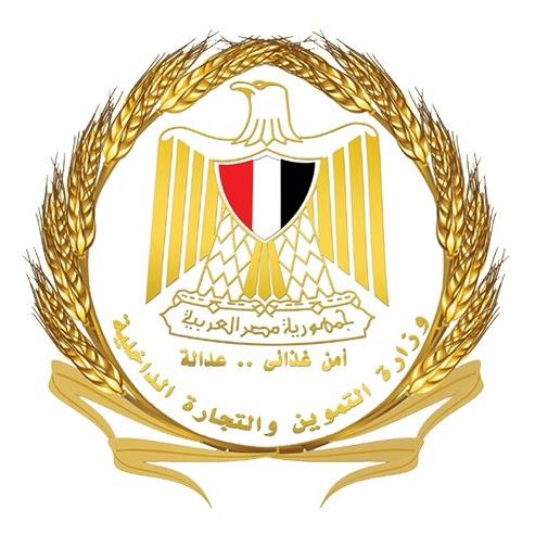 وظائف حكومية تابعة لوزارة التموين والتجارة الداخلية التقديم حتى 1/8/2019
