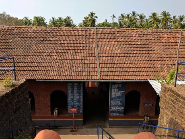 Ananthapura Lake Temple Entrance