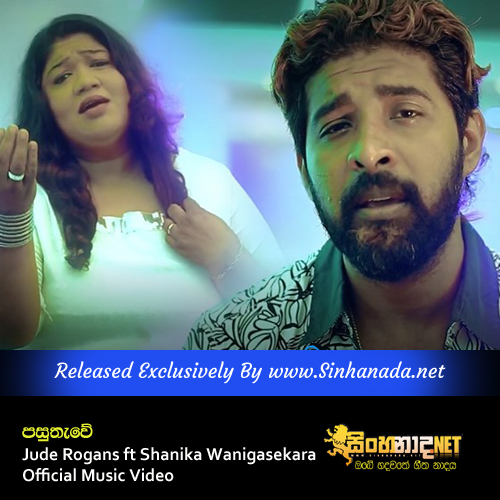 Pasuthewe - Jude Rogans ft Shanika Wanigasekara Official Music Video.mp4