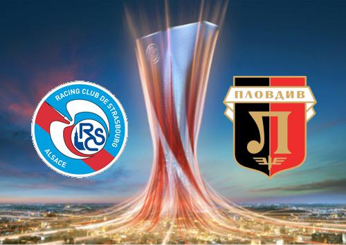 Strasbourg vs Lokomotiv Plovdiv -Highlights 15 August 2019