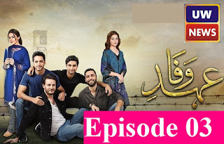 Ehd-e-Wafa Episode 3