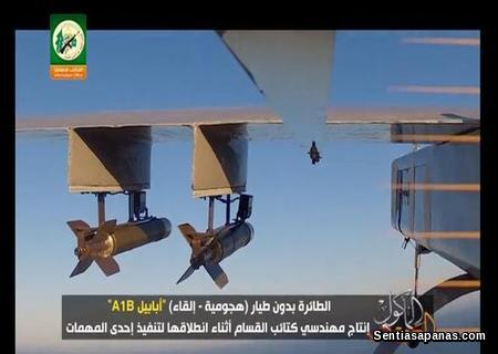 Al-Qassam Drone - Ababil 1