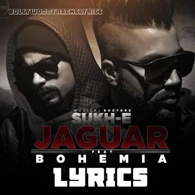jaguar-song-lyrics