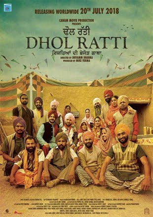 Dhol Ratti 2018 Full Punjabi Movie Download HDRip 720p