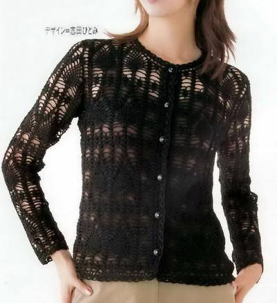 Crochet cardigan for women