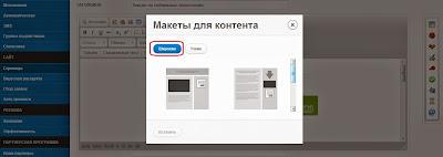 http://naputikuspehu.blogspot.com/2014/08/kak-sozdat-stranitsu-podpiski-ispolzuya-maketi-servisa-justclick.html