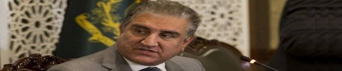 India Slams Pakistan Over Mehmood Qureshi's Afghanistan Remarks