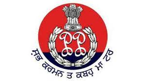 Punjab Police Recruitment 2021 560 SI Posts