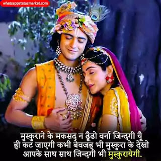 radha krishna love images download