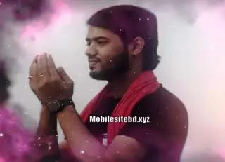 Namaz Bangla Song Lyrics By Pothik Uzzal