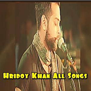 Hridoy Khan er (হৃদয় খান) এর all songs নতুন পুরাতন অডিও গান ডাউনলোড Bangla Audio gan Download