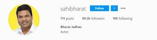 Bharat Jadhav Instagram