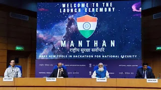 Hackathon Manthan 2021: India first ever hackathon on National Security