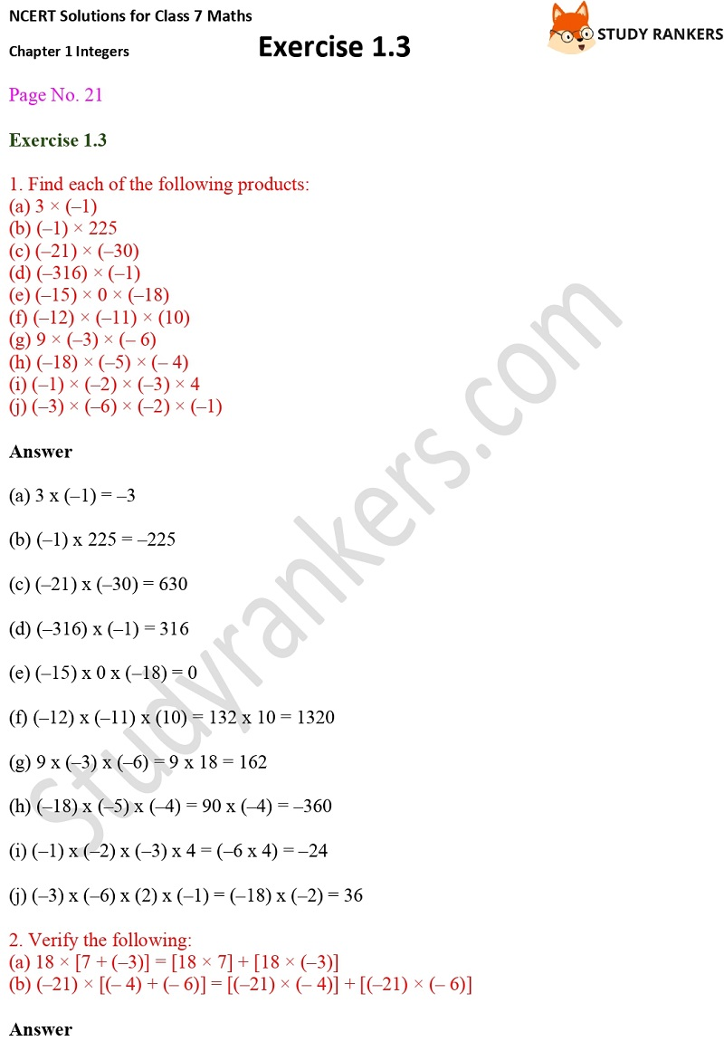 NCERT Solutions for Class 7 Maths Ch 1 Integers Exercise 1.3 1