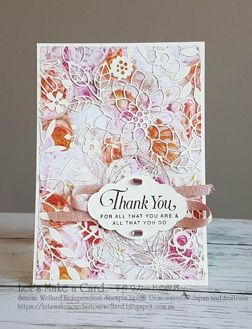Petal Promenade & Lasercut Delightfully Detailed Easy Beautiful Cards Satomi Wellard-Independent Stampin'Up! Demonstrator in Japan and Australia, #su, #stampinup, #cardmaking, #papercrafting, #rubberstamping, #stampinuponlineorder, #craftonlinestore, #papercrafting, #handmadegreetingcard, #greetingcards #petalpromenade #delightfullydetailed  #loveitchopit  #スタンピンアップ #スタンピンアップ公認デモンストレーター #ウェラード里美 #手作りカード #スタンプ #カードメーキング #ペーパークラフト #スクラップブッキング #ハンドメイド #オンラインクラス #スタンピンアップオンラインオーダー #スタンピンアップオンラインショップ #フェイスブックライブワークショップ #ペタルプロムナード #セラブレーション