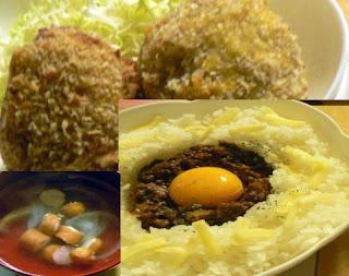爆弾コロッケ キーマカレー スープ