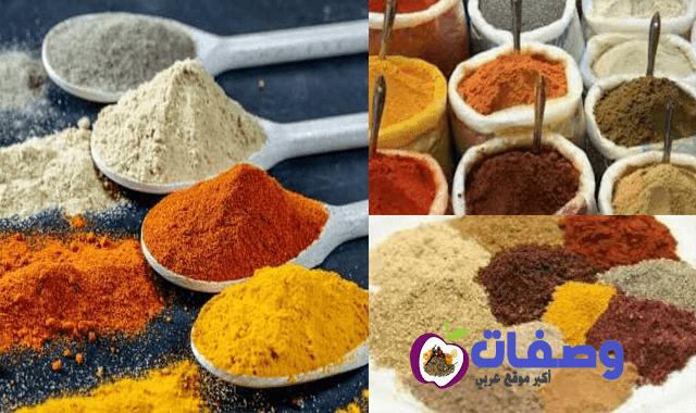 بهارات الحواوشي فاطمه ابو حاتي