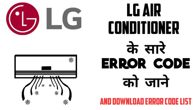 Lg Air Conditioner Error Code list - download from Ak tech hindi