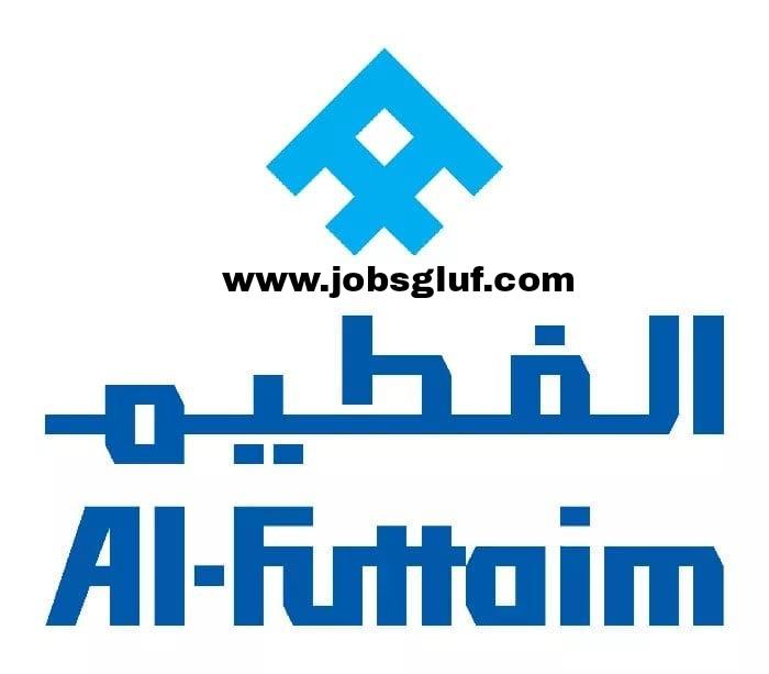 وظائف مجموعة الفطيم في قطر مختلف التخصصات