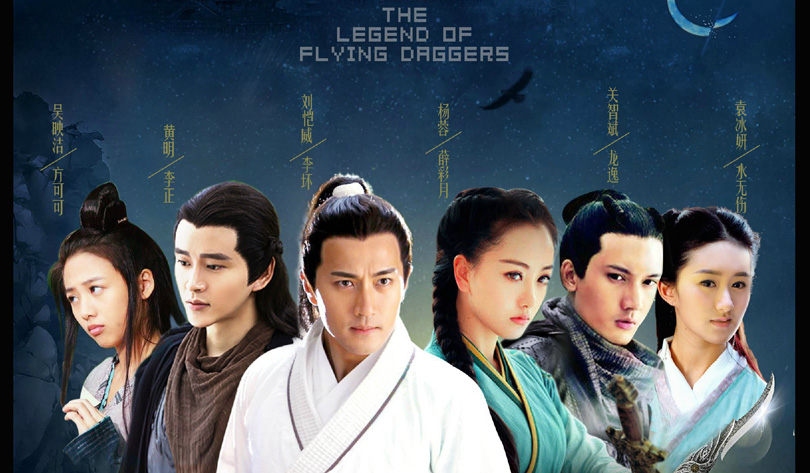 Nonton The Legend of Flying Daggers 2016 sub indo
