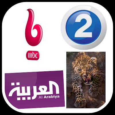تردد قنوات MBC Bollywood HD,MBC4 HD,MBC2 HD,Al arabiya HD على القمر الصناعي بدر او عرب سات