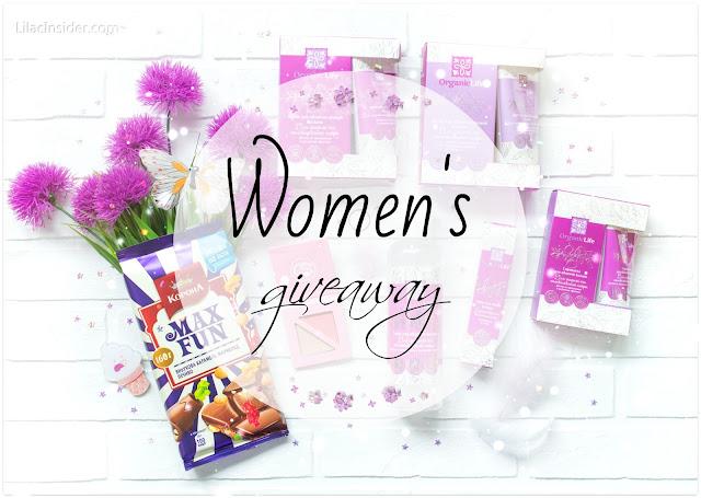 Women's Giveaway! 27/02 - 08/03