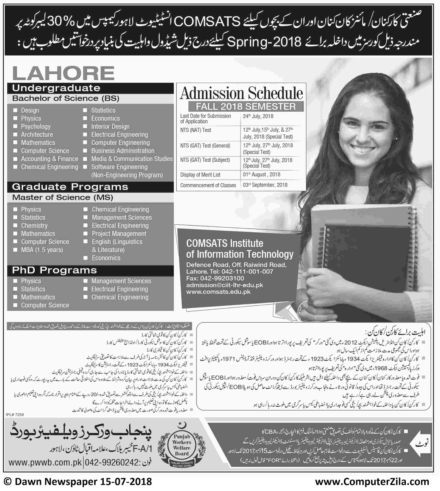 Admissions Open For Fall 2018 At CUI Lahore Campus
