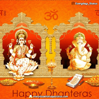 Dhanteras gif | Everyday Whatsapp Status | UNIQUE 50+ happy Dhanteras Inages Download