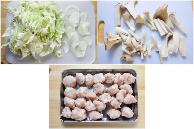 キャベツは食べやすい大きさ(約4㎝大)に切り、玉ねぎは3㎜幅の薄切りに切ります。  エリンギは長さを4㎝に切り、食べやすい厚みに切ります。  鶏団子の具をボウルに混ぜ合わせ、ティースプーンでひと口サイズに小分けして丸めておきます。