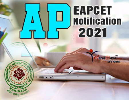 AP EAPCET Notification 2021