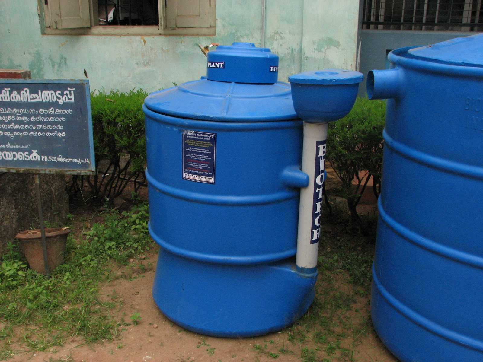 Small scale Biomethanation (Biogas) in India ~ Biogas Plant