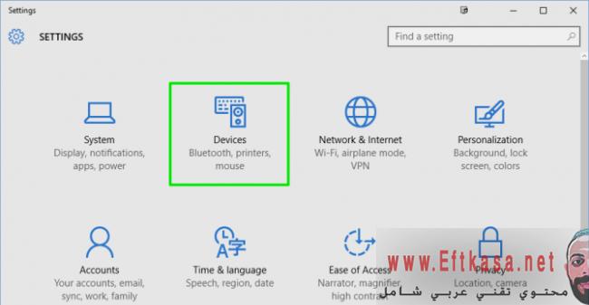 كيفية إضافة طابعة في ويندوز 10,  add printer windows10, How to Add a Printer in Windows 10