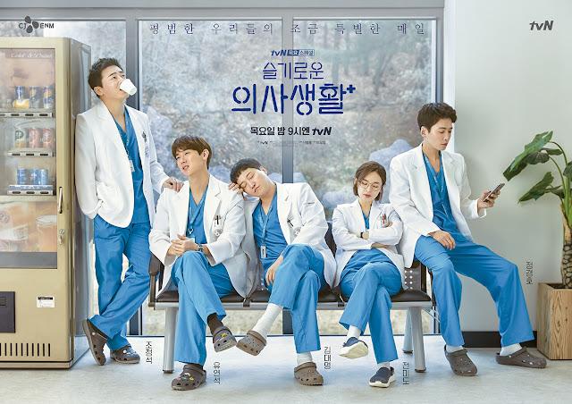 【韓劇】機智醫生生活(슬기로운 의사생활):透過平凡的我們那麼點特別的日子,療癒著你我人生。