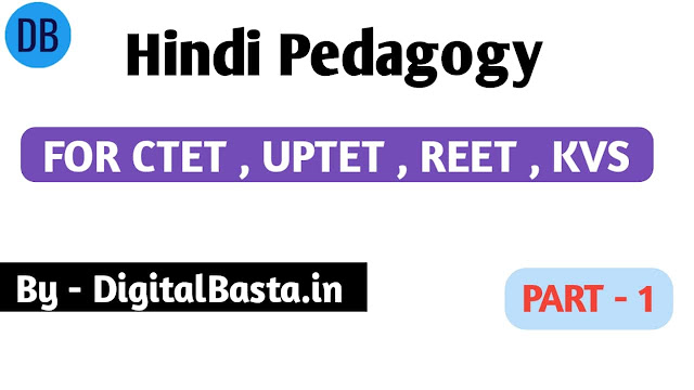 Hindi Pedagogy For Ctet , Uptet , Mptet , Kvs , Reet 2020