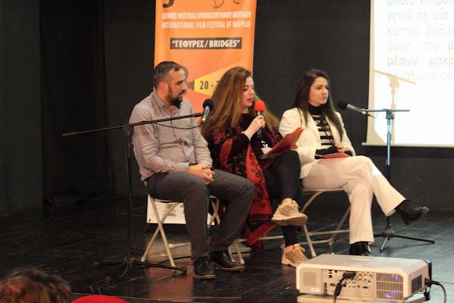 """Με μεγάλο ενδιαφέρον συνεχίζεται το 5ο Διεθνές Φεστιβάλ Κινηματογράφου Πελοποννήσου """"ΓΕΦΥΡΕΣ"""" στο Ναύπλιο"""