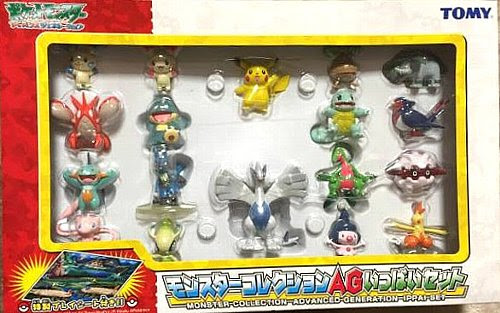 Lugia figure metallic version Tomy MC Ag 18pcs figures set
